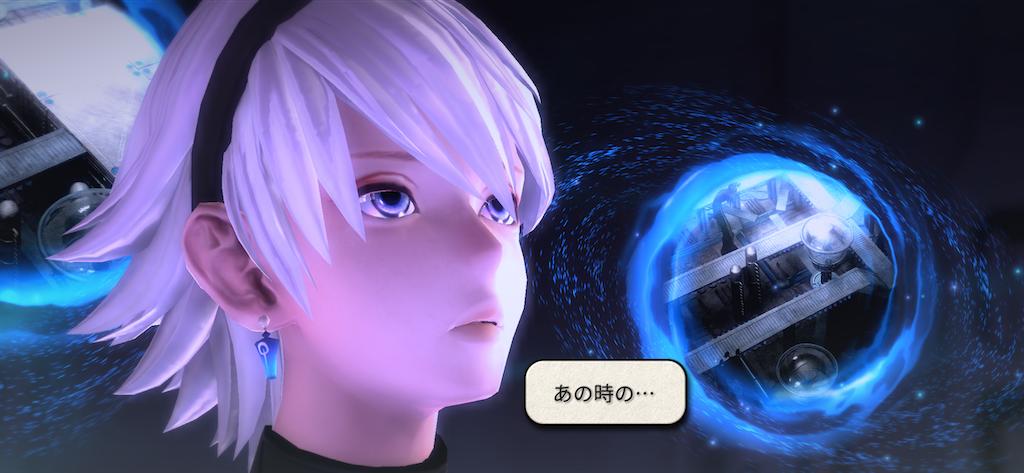 f:id:tomohiko37_i:20210403100824p:plain