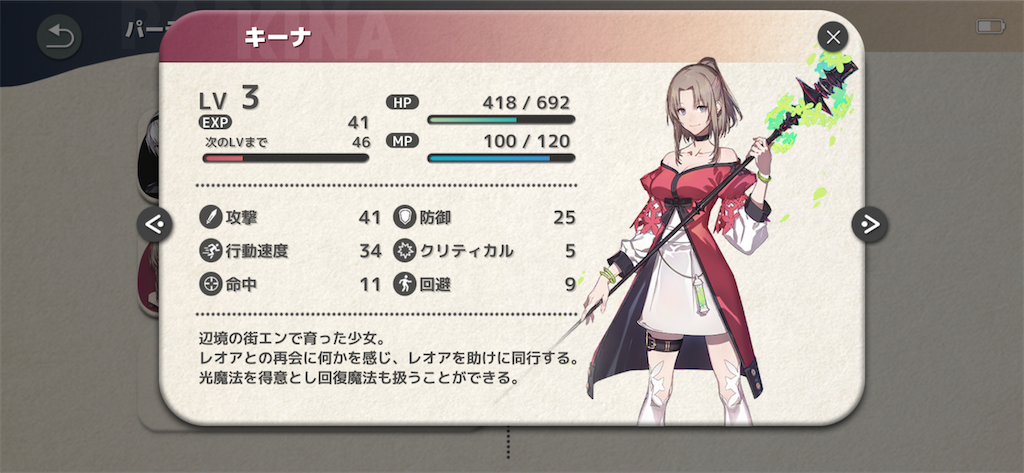 f:id:tomohiko37_i:20210403100829p:plain