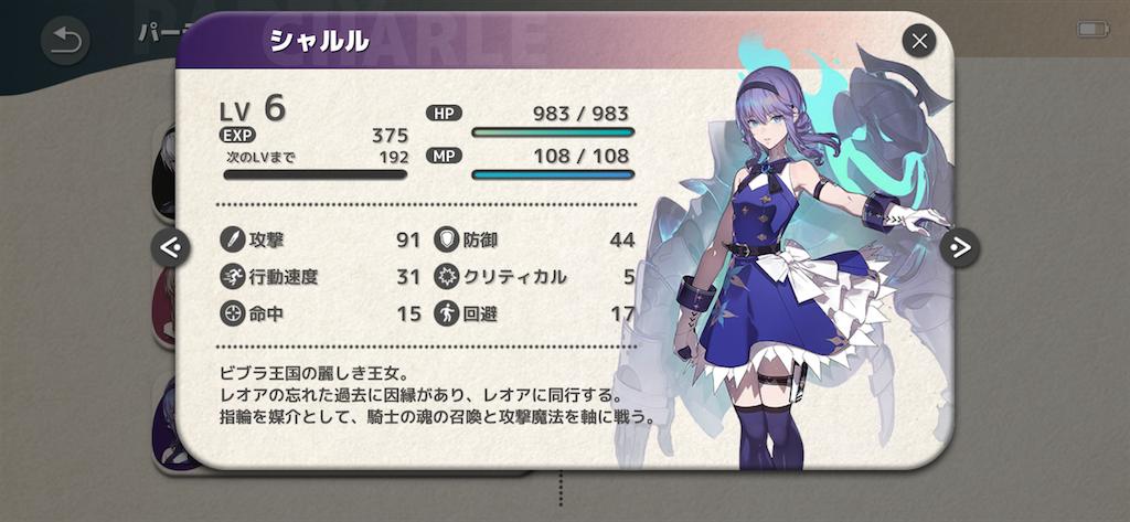 f:id:tomohiko37_i:20210403100853p:plain