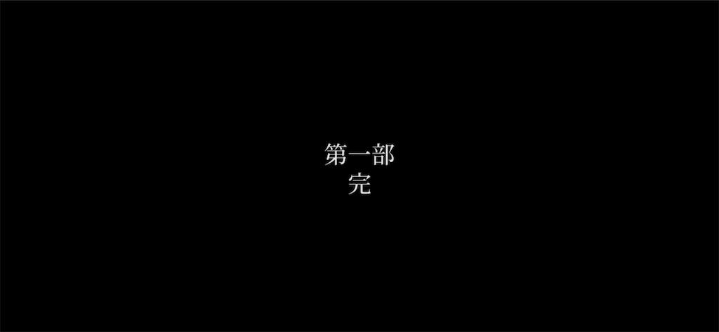 f:id:tomohiko37_i:20210415055539p:plain