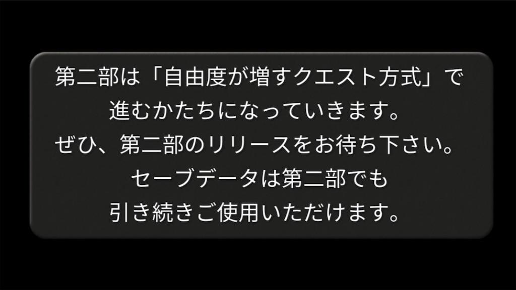 f:id:tomohiko37_i:20210415060315j:plain