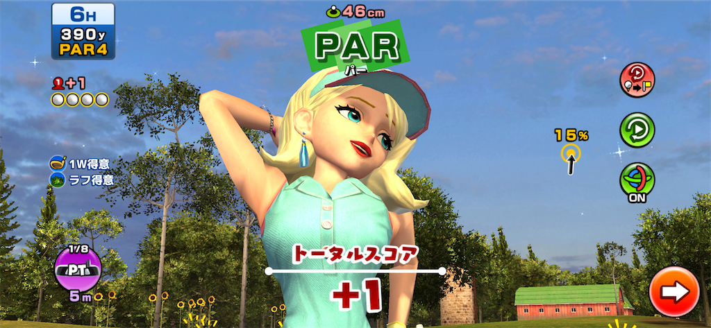 f:id:tomohiko37_i:20210416210042p:plain