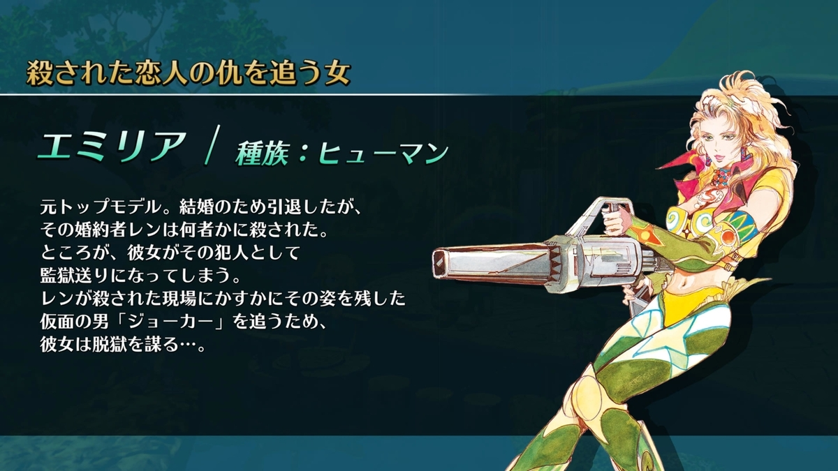 f:id:tomohiko37_i:20210418001235j:plain