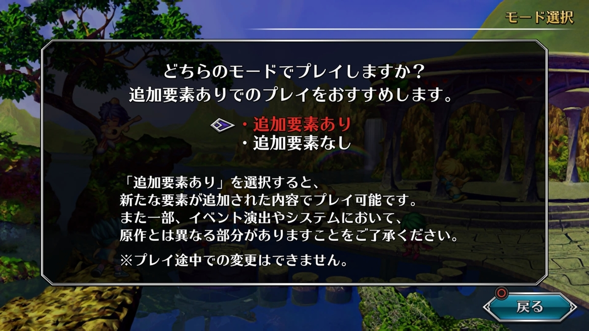 f:id:tomohiko37_i:20210418001334j:plain
