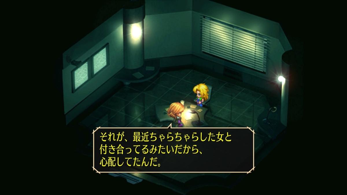 f:id:tomohiko37_i:20210418001628j:plain