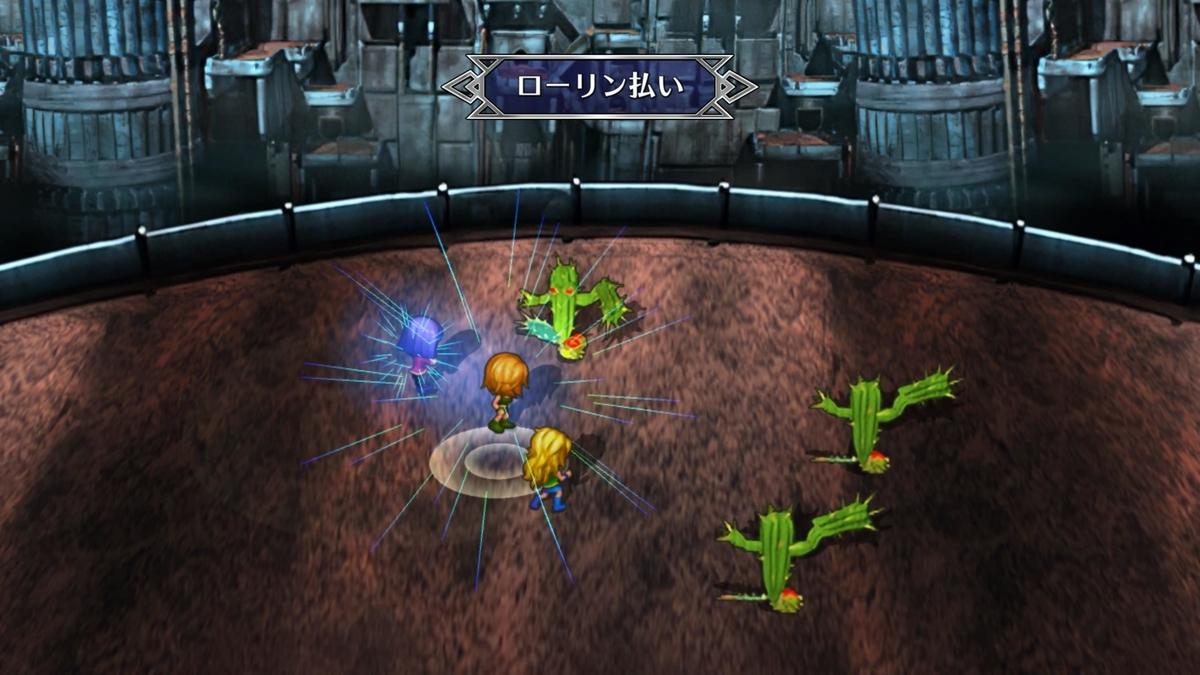 f:id:tomohiko37_i:20210418001723j:plain