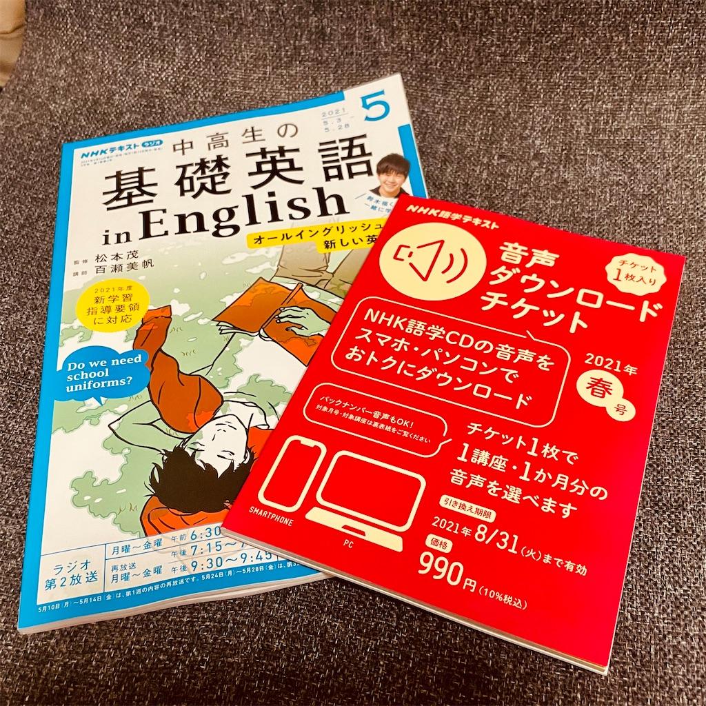 f:id:tomohiko37_i:20210418003416j:plain