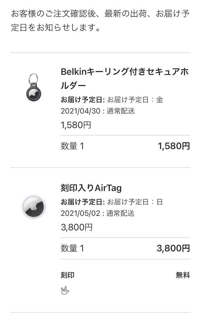 f:id:tomohiko37_i:20210423211204j:plain:w200