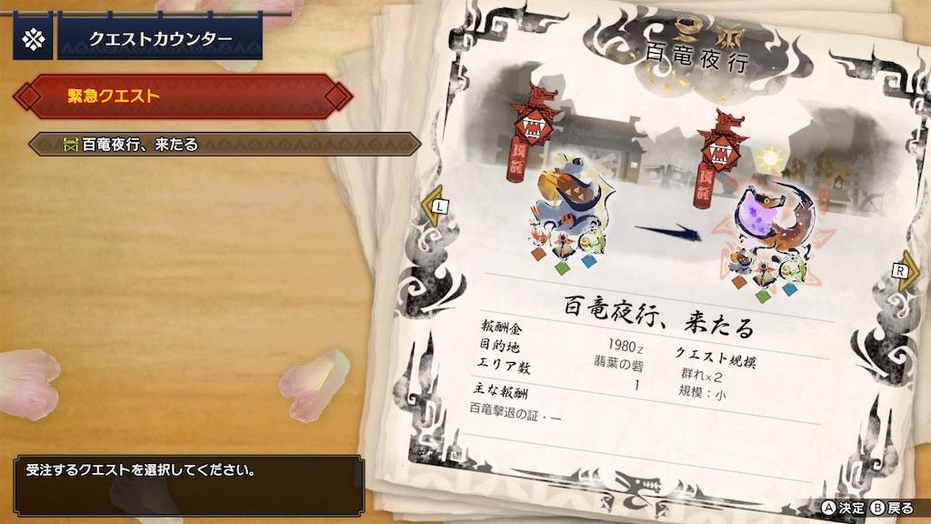 f:id:tomohiko37_i:20210427222317j:plain