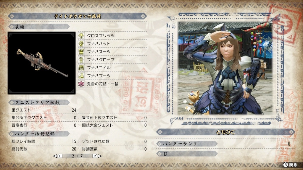 f:id:tomohiko37_i:20210430023310j:plain