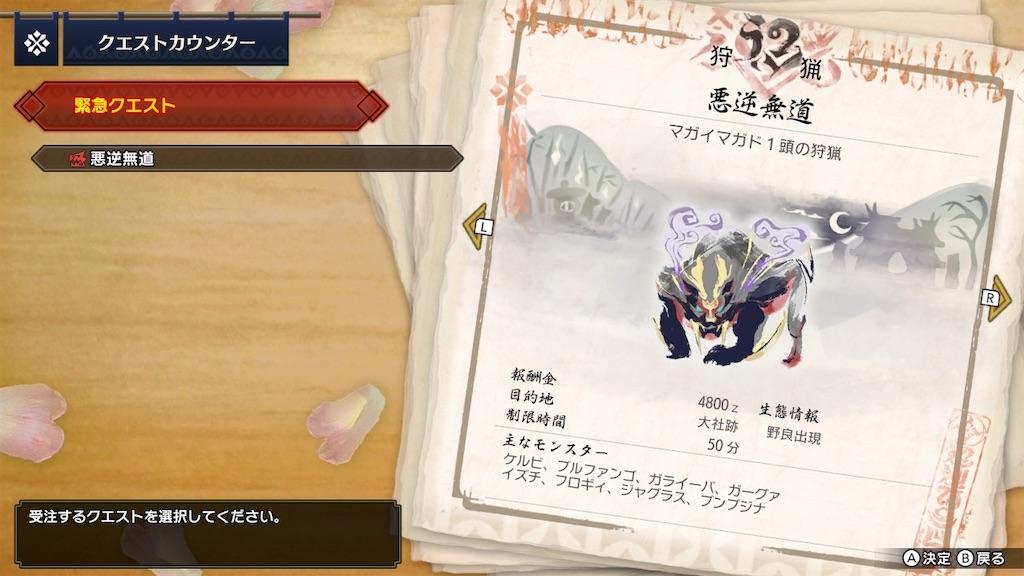f:id:tomohiko37_i:20210430214215j:plain