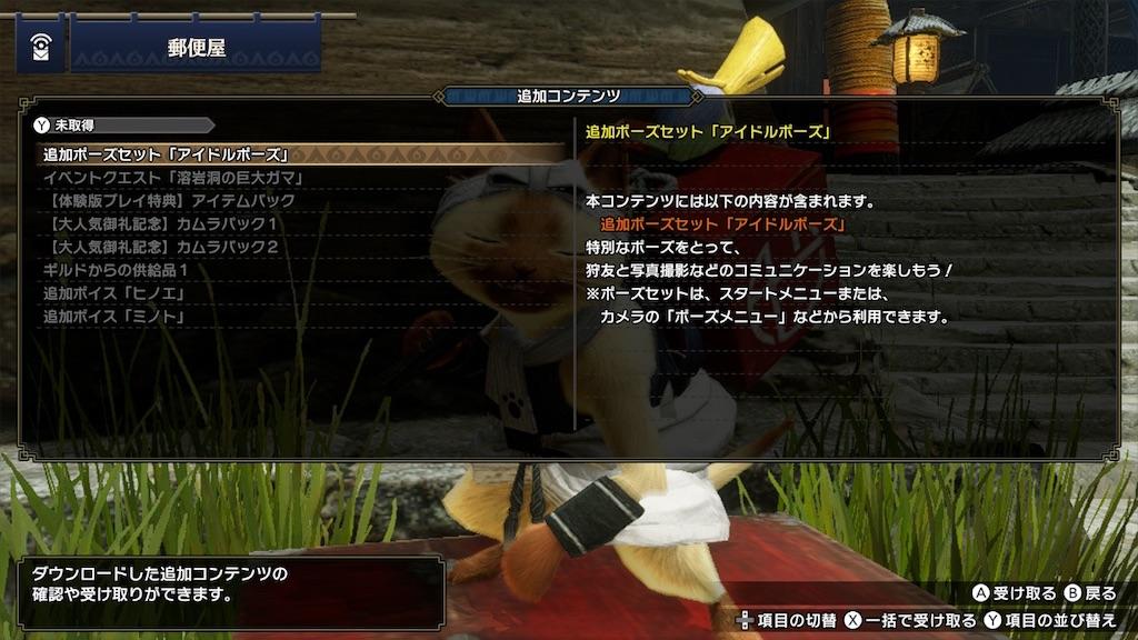 f:id:tomohiko37_i:20210501100053j:plain