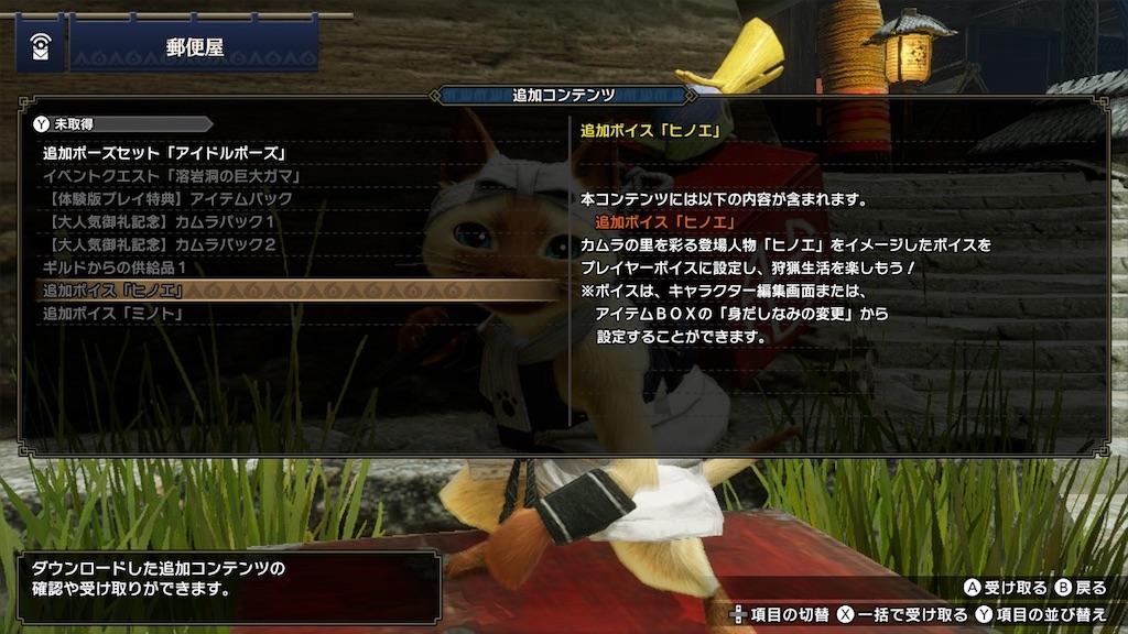 f:id:tomohiko37_i:20210501100056j:plain