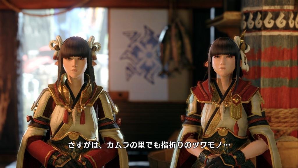 f:id:tomohiko37_i:20210501101125j:plain