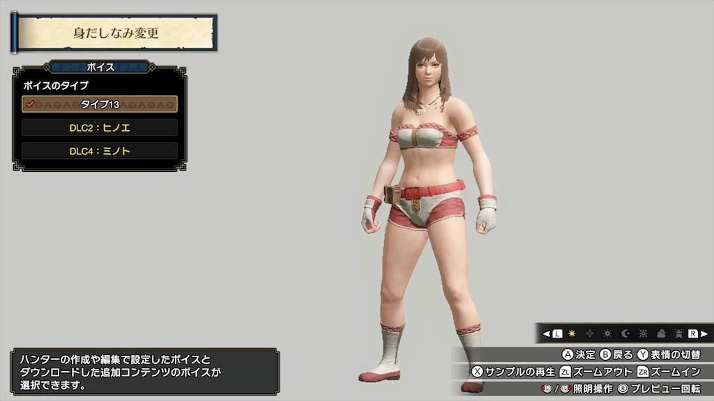 f:id:tomohiko37_i:20210501101259j:plain