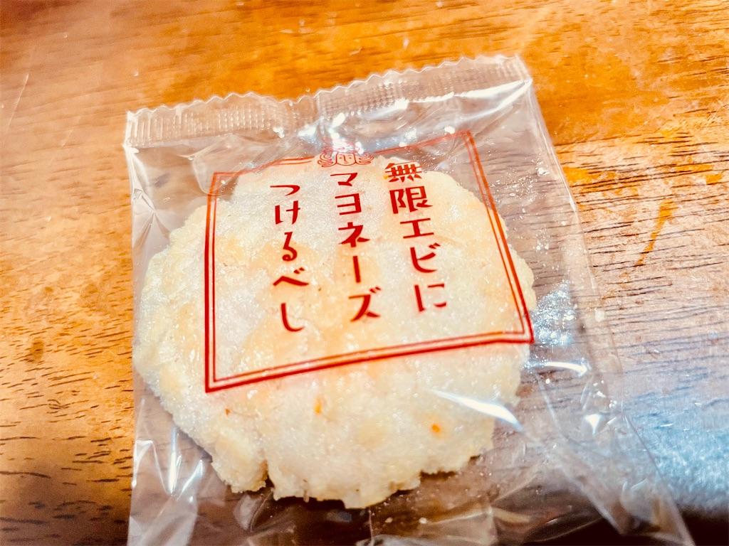f:id:tomohiko37_i:20210501214121j:plain