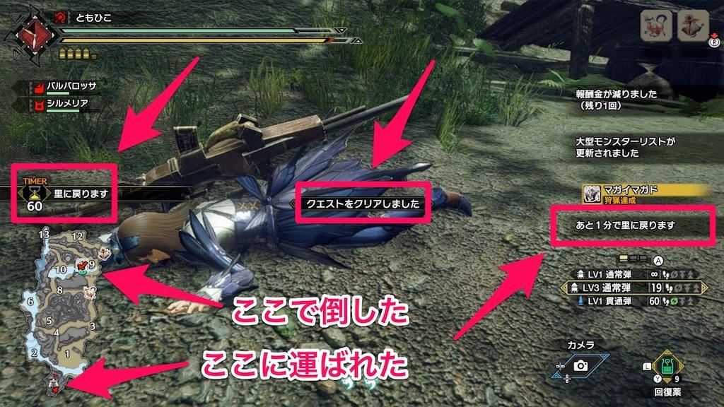 f:id:tomohiko37_i:20210503130208j:plain