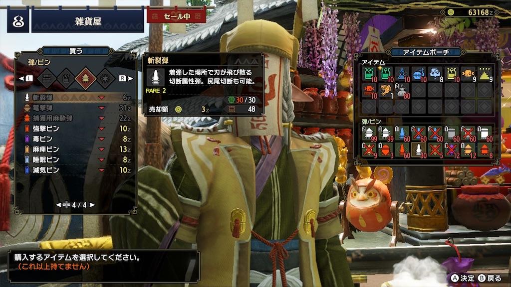 f:id:tomohiko37_i:20210503153350j:plain