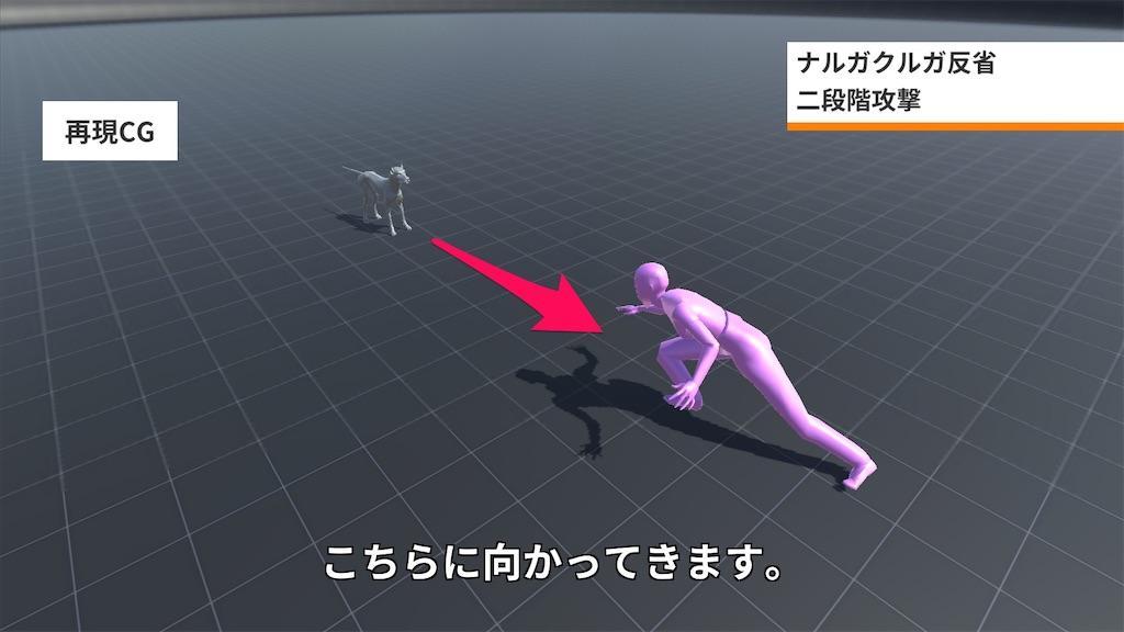 f:id:tomohiko37_i:20210503203437j:plain