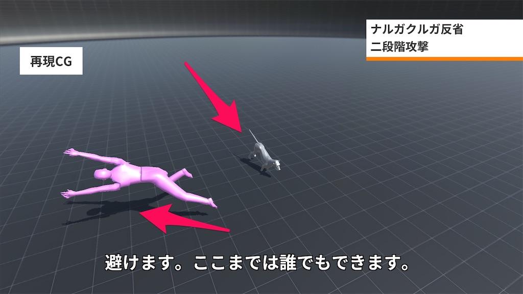 f:id:tomohiko37_i:20210503203533j:plain