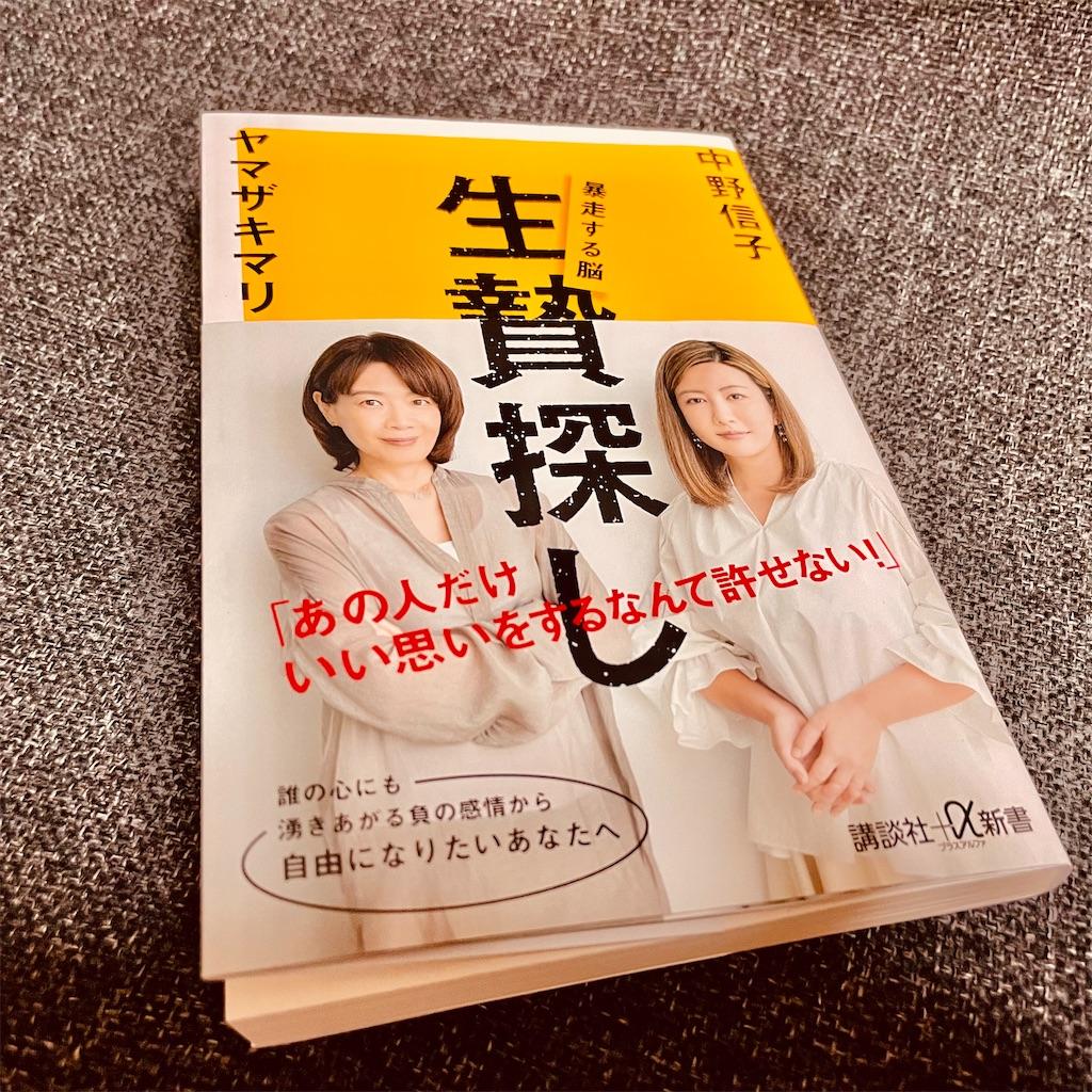 f:id:tomohiko37_i:20210504122141j:plain
