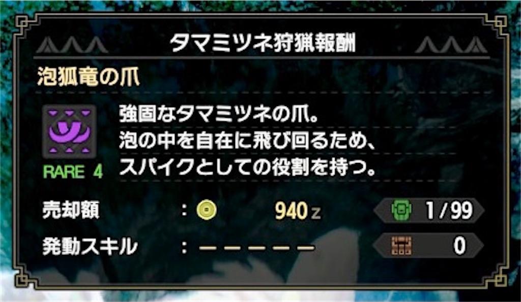 f:id:tomohiko37_i:20210504215623j:plain