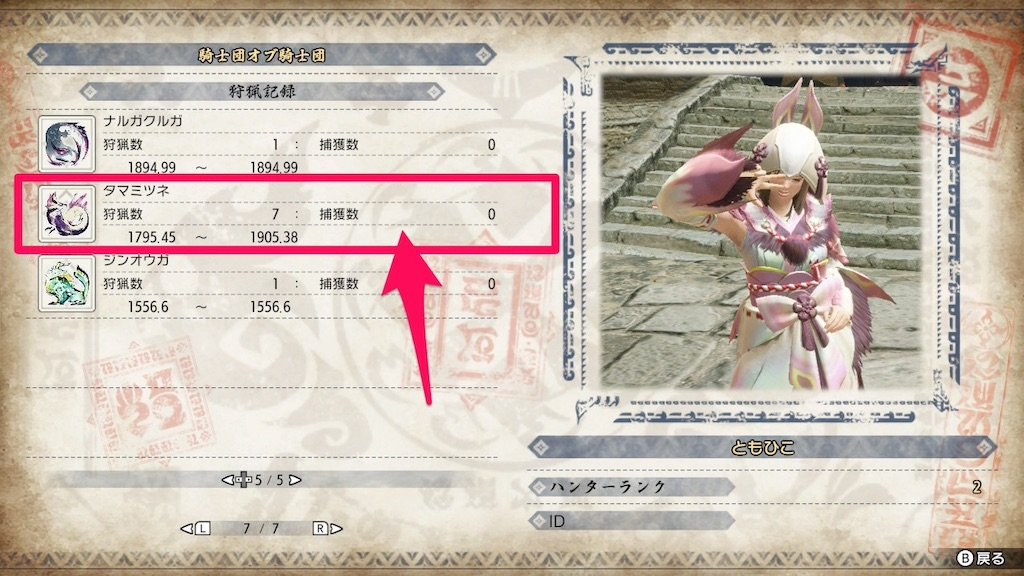 f:id:tomohiko37_i:20210504220121j:plain