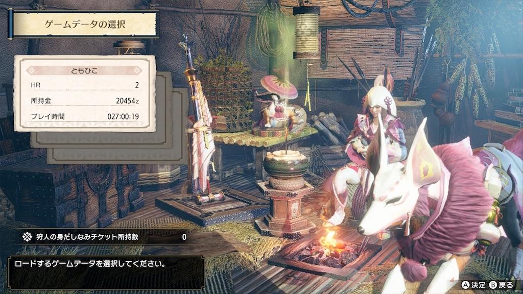 f:id:tomohiko37_i:20210505213042j:plain