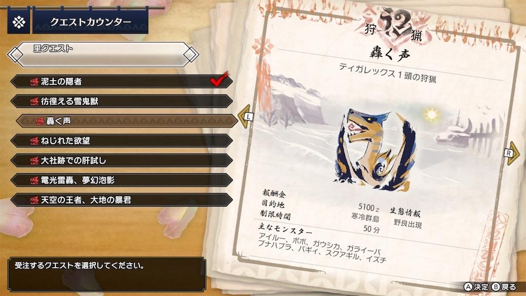 f:id:tomohiko37_i:20210508000420j:plain