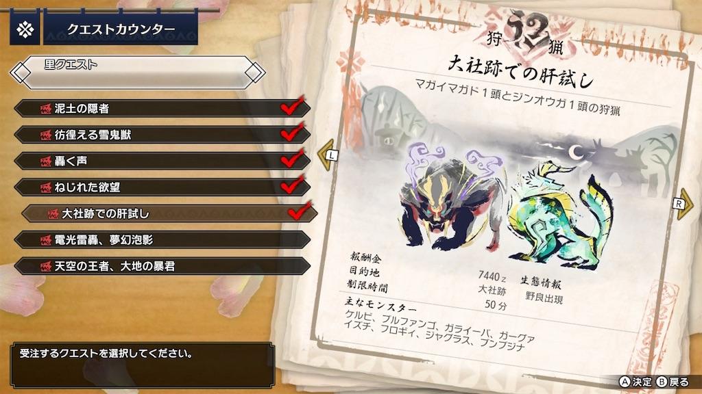 f:id:tomohiko37_i:20210509093123j:plain