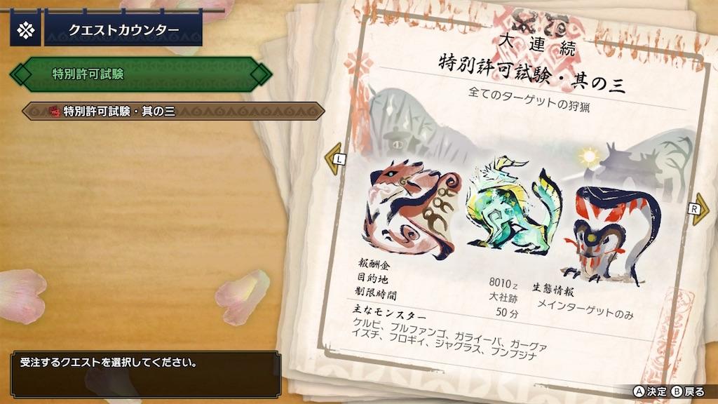 f:id:tomohiko37_i:20210509210045j:plain