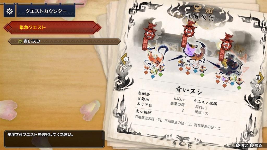 f:id:tomohiko37_i:20210510225414j:plain