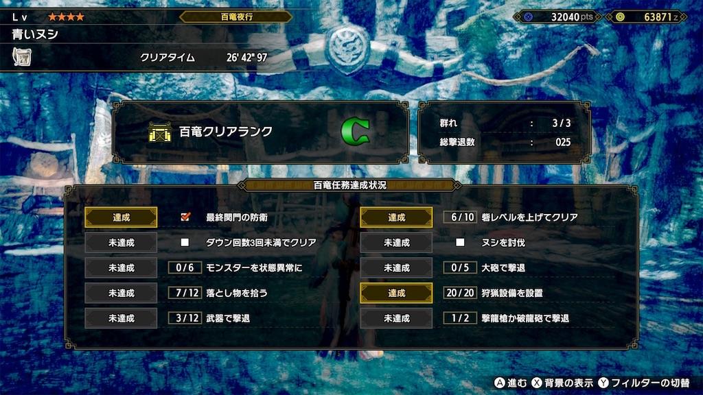 f:id:tomohiko37_i:20210510230813j:plain