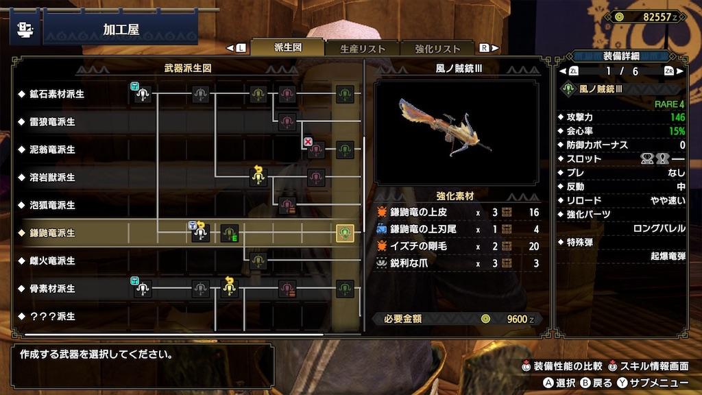 f:id:tomohiko37_i:20210512224640j:plain
