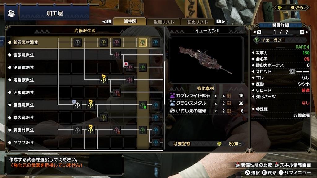 f:id:tomohiko37_i:20210512230146j:plain