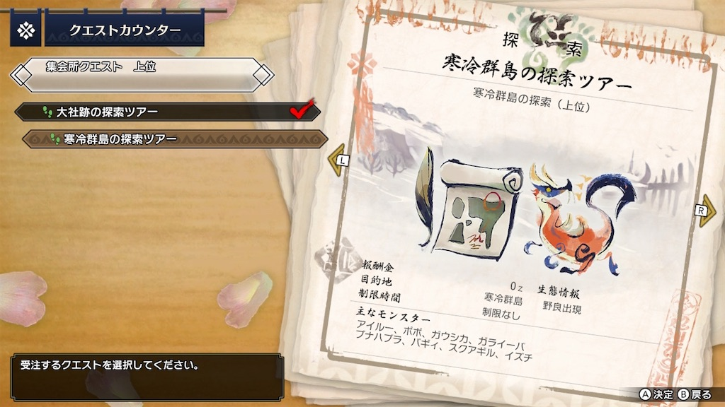 f:id:tomohiko37_i:20210512230316j:plain