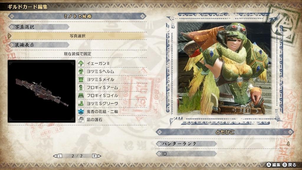 f:id:tomohiko37_i:20210513222145j:plain