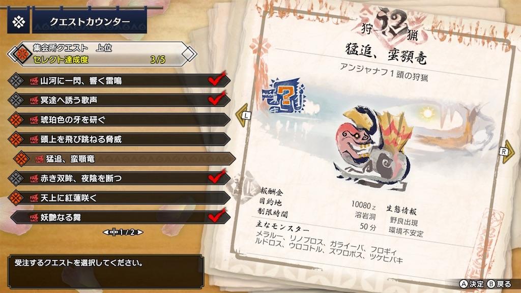 f:id:tomohiko37_i:20210521220714j:plain