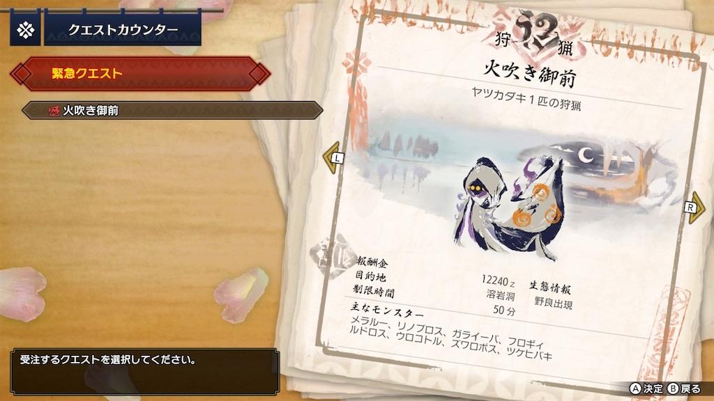 f:id:tomohiko37_i:20210522013026j:plain