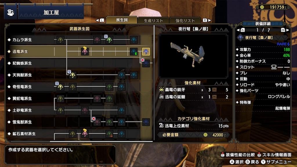 f:id:tomohiko37_i:20210523225544j:plain