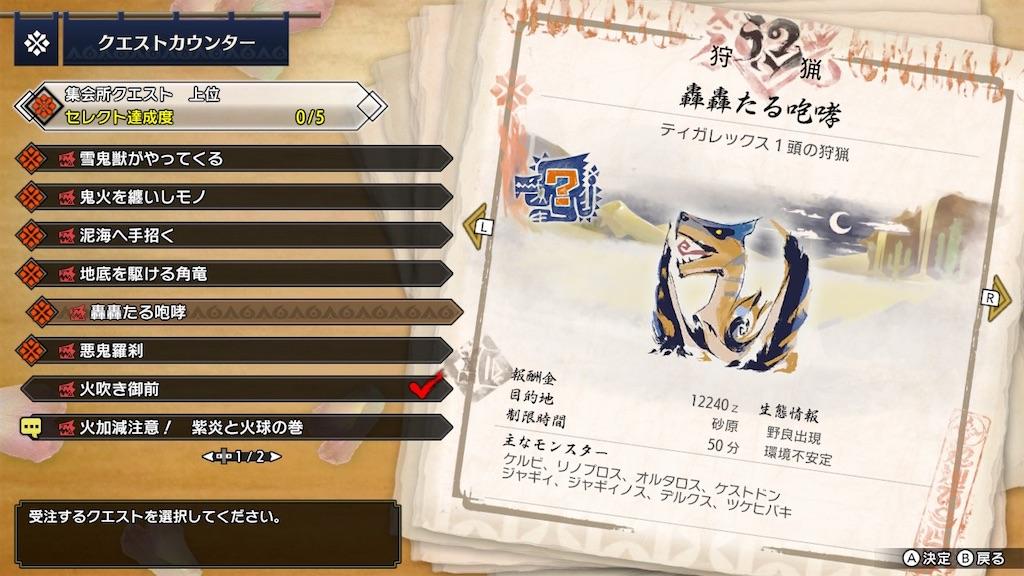 f:id:tomohiko37_i:20210523231413j:plain