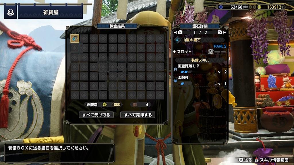 f:id:tomohiko37_i:20210523231859j:plain