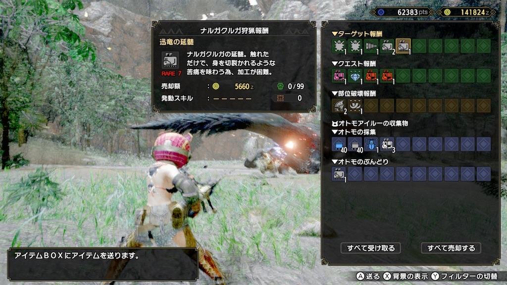 f:id:tomohiko37_i:20210523232843j:plain