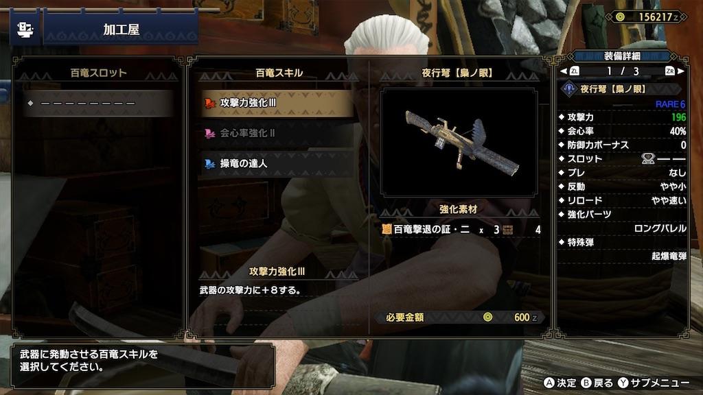 f:id:tomohiko37_i:20210523233940j:plain
