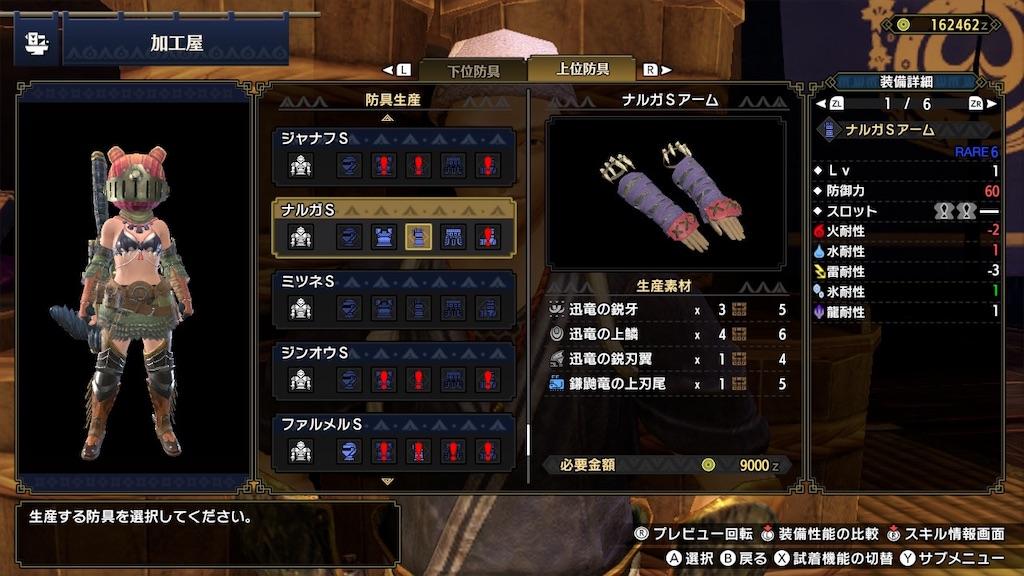 f:id:tomohiko37_i:20210524082829j:plain