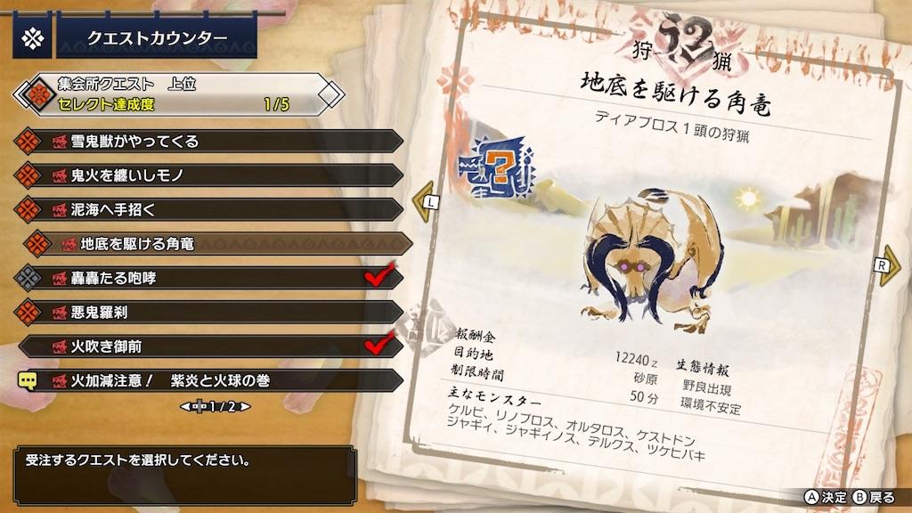 f:id:tomohiko37_i:20210524234646j:plain