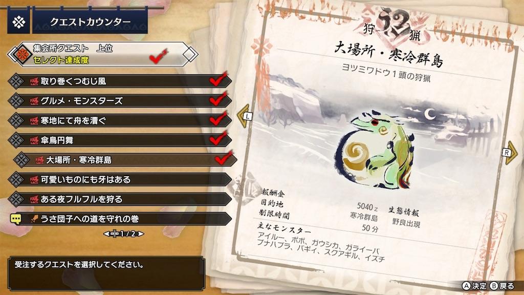 f:id:tomohiko37_i:20210526051627j:plain