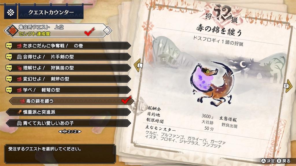 f:id:tomohiko37_i:20210526051630j:plain