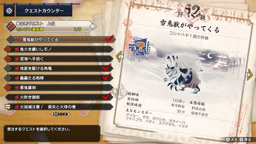 f:id:tomohiko37_i:20210526051842j:plain