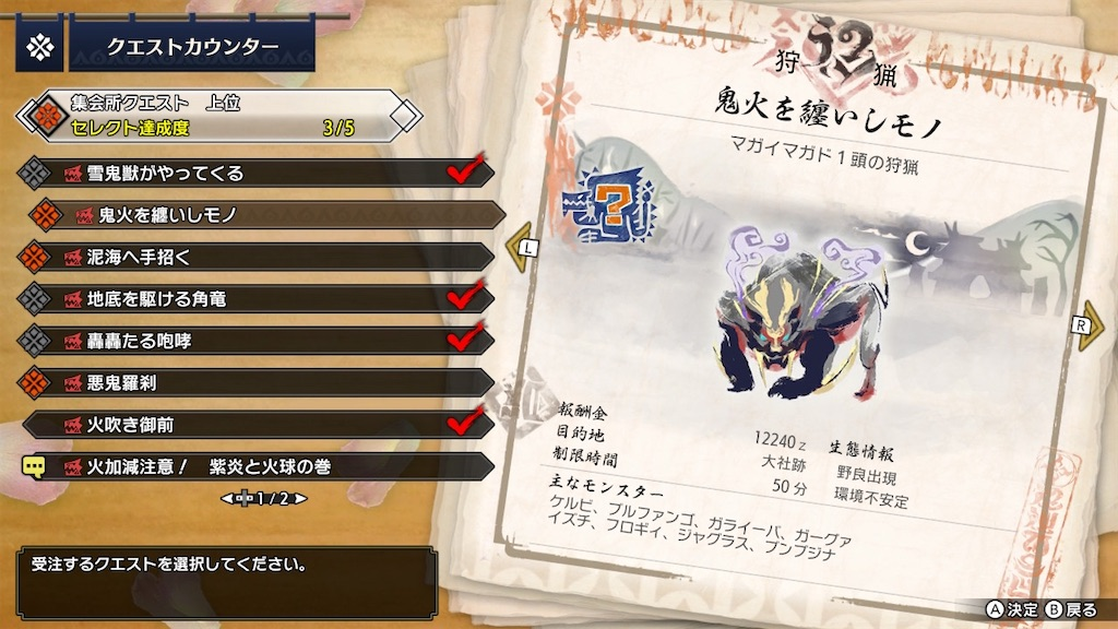 f:id:tomohiko37_i:20210526195109j:plain